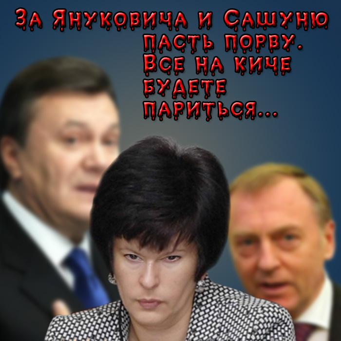 Омбудсмен Лутковская подала в суд на Кужель - Цензор.НЕТ 4664