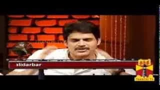 Thenali Darbar – Actor Shaam 14.10.2013 Thanthi TV