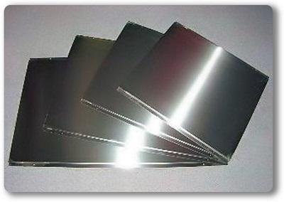 stainless steel backsplash panel. Black Bedroom Furniture Sets. Home Design Ideas