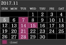 11/5(日)は15時オープンです