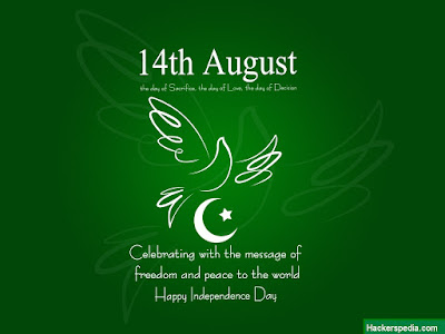 14th Aug Pakistan Independence Day Whatsapp Dp