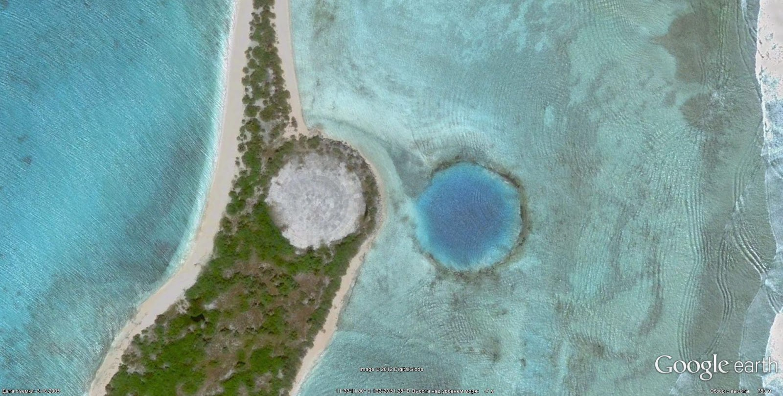 Stop frames of the Planet: Enewetak Atoll, Micronesia