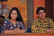 cinema chupista maava dil raju press meet-thumbnail-4