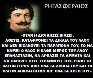 ΧΩΡΙΣ ΣΧΟΛΙΟ