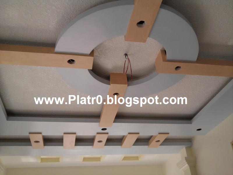 Deco platre d coration platre maroc faux plafond dalle arc platre - Decor platre pour cuisine ...