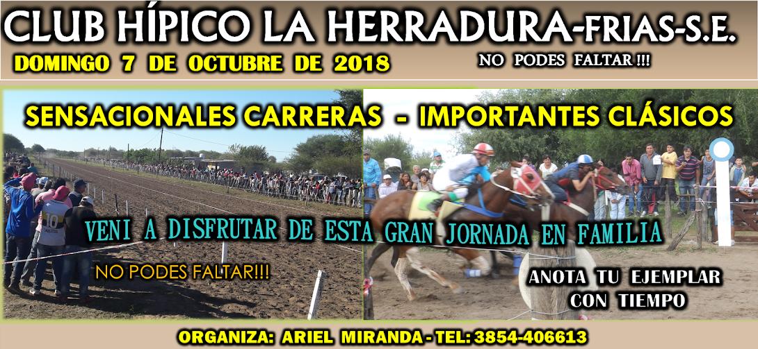 07-10-18-HIP. HERRADURA