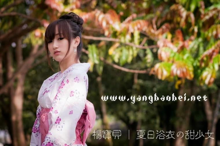 yangbaobei.net