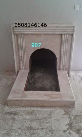 ديكورات مدافئ حجر 907
