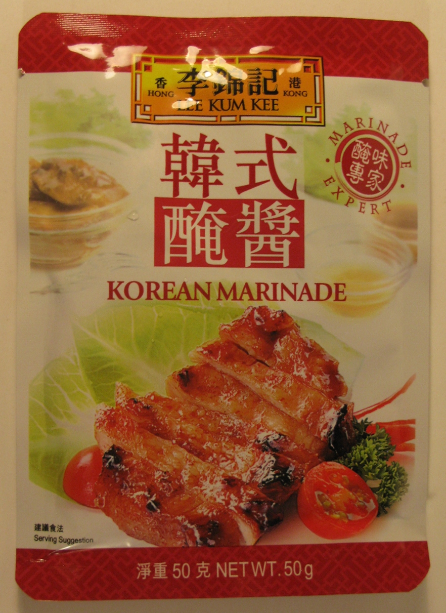 marinade korean marinade recipe real simple purpose herb marinade ...