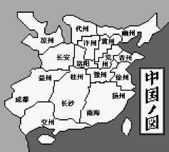 【GameBoy】吞食天地:三國英雄傳繁體中文版Rom+流程攻略+密技下載,GB經典不朽RPG遊戲