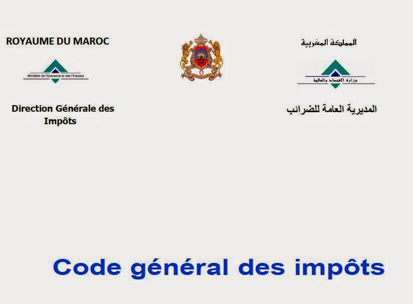 fiscaliste-Code général des impôts marocain 2015 FR