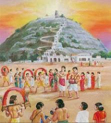 யாமிருக்க பயமேன்