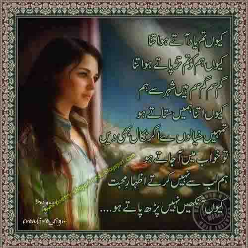 Best Poetry | English Poetry | Urdu Peotry Picture: Parveen Shakir