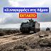 «Συναγερμός» στη Λήμνο: «Κατατροπώθηκαν» οι Τούρκοι Κομάντος
