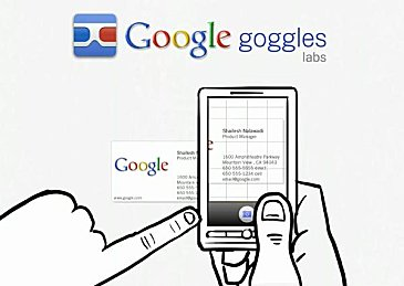 Google Goggles: распознавание более 45 000 банкнот