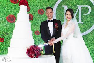 Wu Hang Yee Wedding Tbrb Info