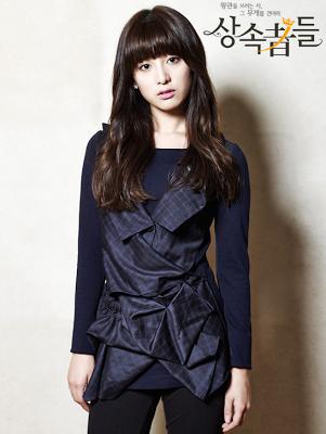 Kim Ji Won sebagai Rachel Yoo