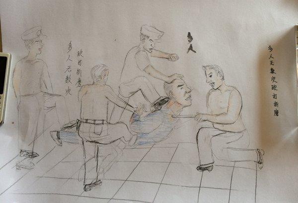 坐冤狱5年刘仁旺用漫画描绘被刑讯经过