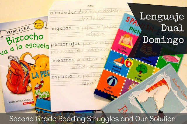 Second Grade Bilingual Reading Struggles and Our Solution #duallanguage