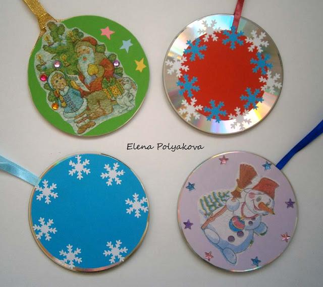 Поделки своими руками из дисков на новый год