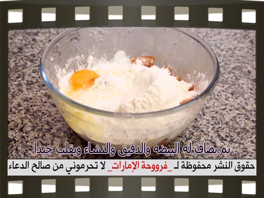 طريقة سندويشات بصلصة جوانح الدجاج بالصور 6.jpg