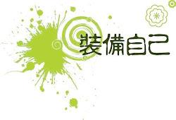 PDYN Mandarin Blog