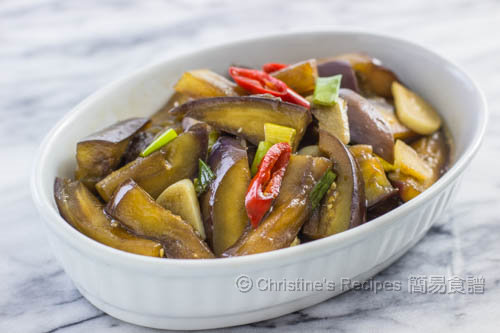 糖醋茄子 Sweet & Sour Eggplants02
