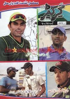 Cricketer December 2012