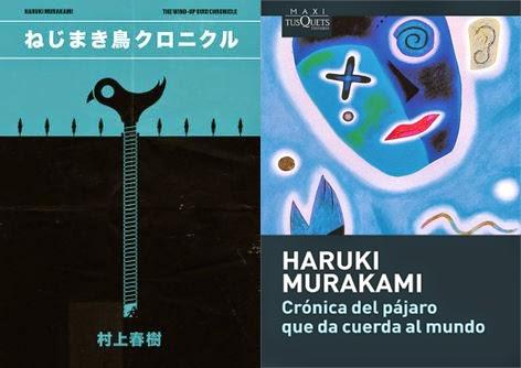 Portada Novela Haruki Murakami Crónica pájaro cuerda mundo