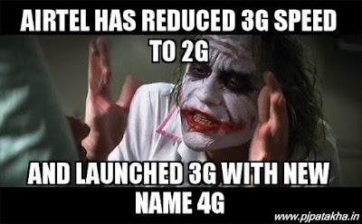 Airtel 4G girl