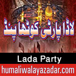 http://www.humaliwalayazadar.com/2015/10/lada-party-nohay-2016.html