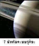 http://megatopic.blogspot.com/2013/07/7.html