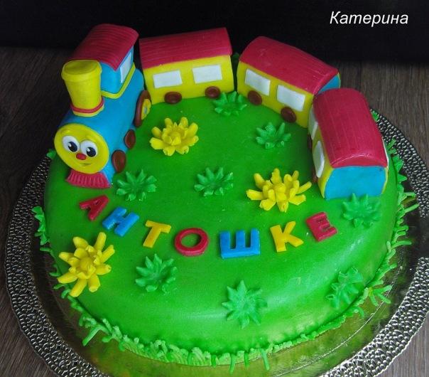 Торт с паровозиками из мастики фото