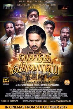 5 OKT 2017 - VASANTHA VILLAS (Tamil)