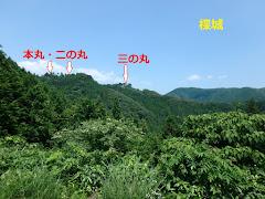 楪城(岡山県新見市上市)