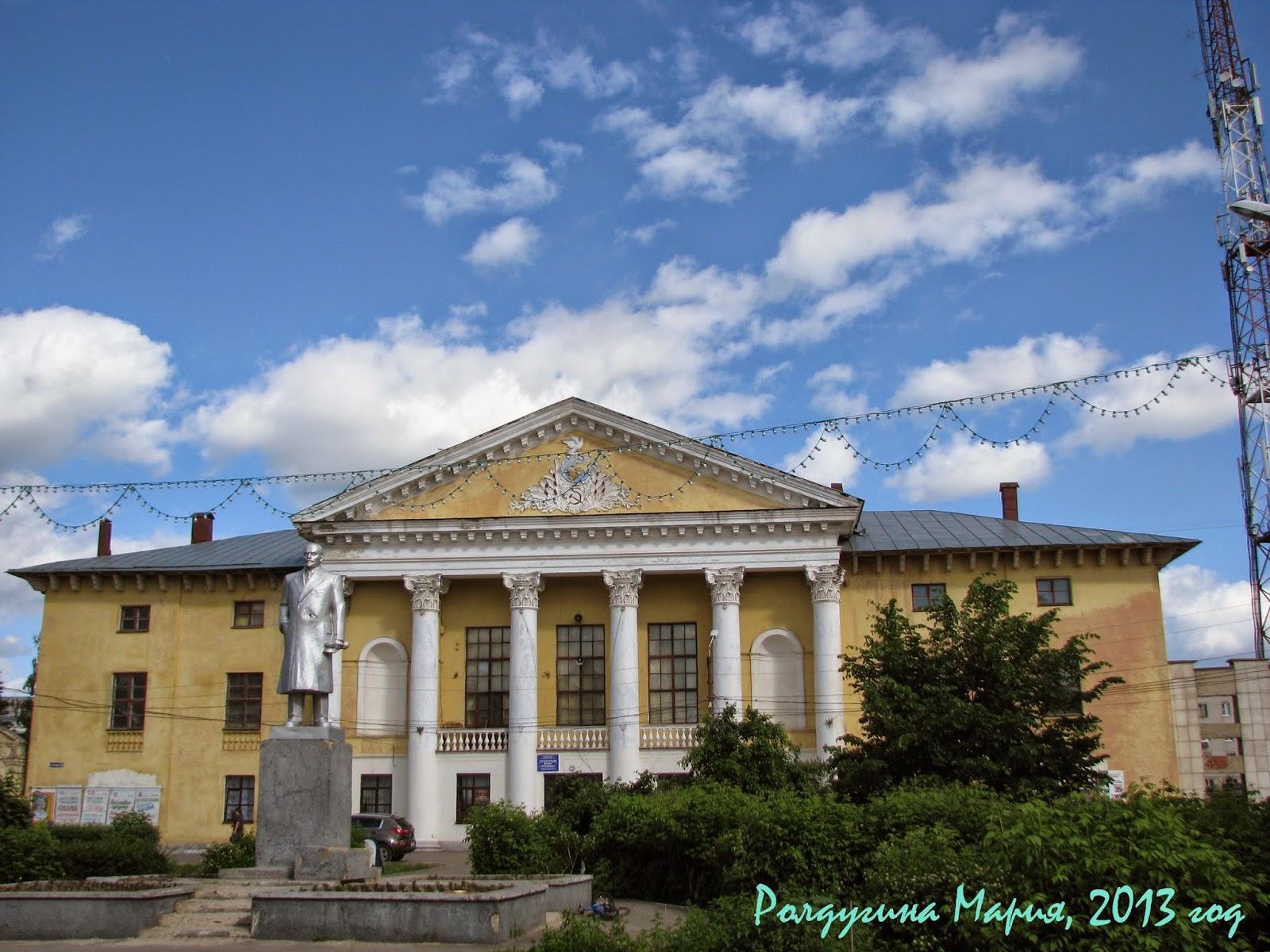 Бор Нижегородская область