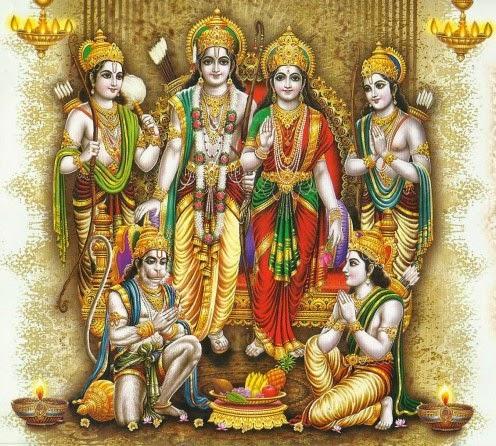 Lord sri rama pictures hindu devotional blog for Jai shree ram tattoo in hindi