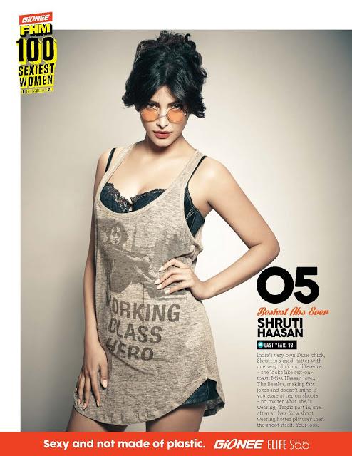 Sexy Shruti Hassan photo