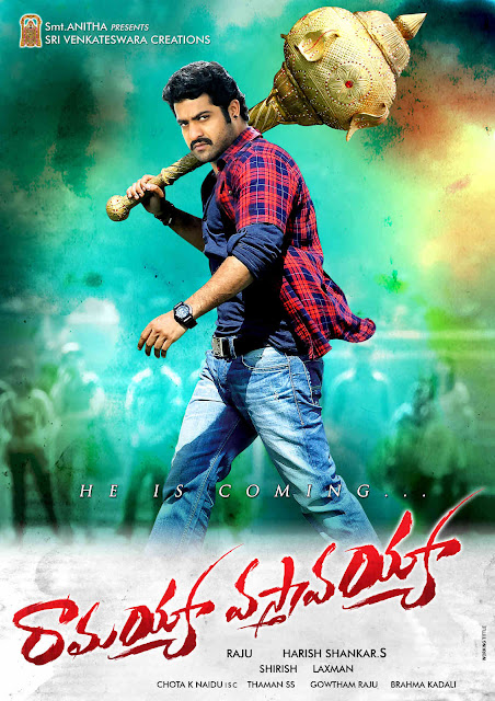 Ntr's Ramayya Vastavayya Telugu Movie First Look Poster