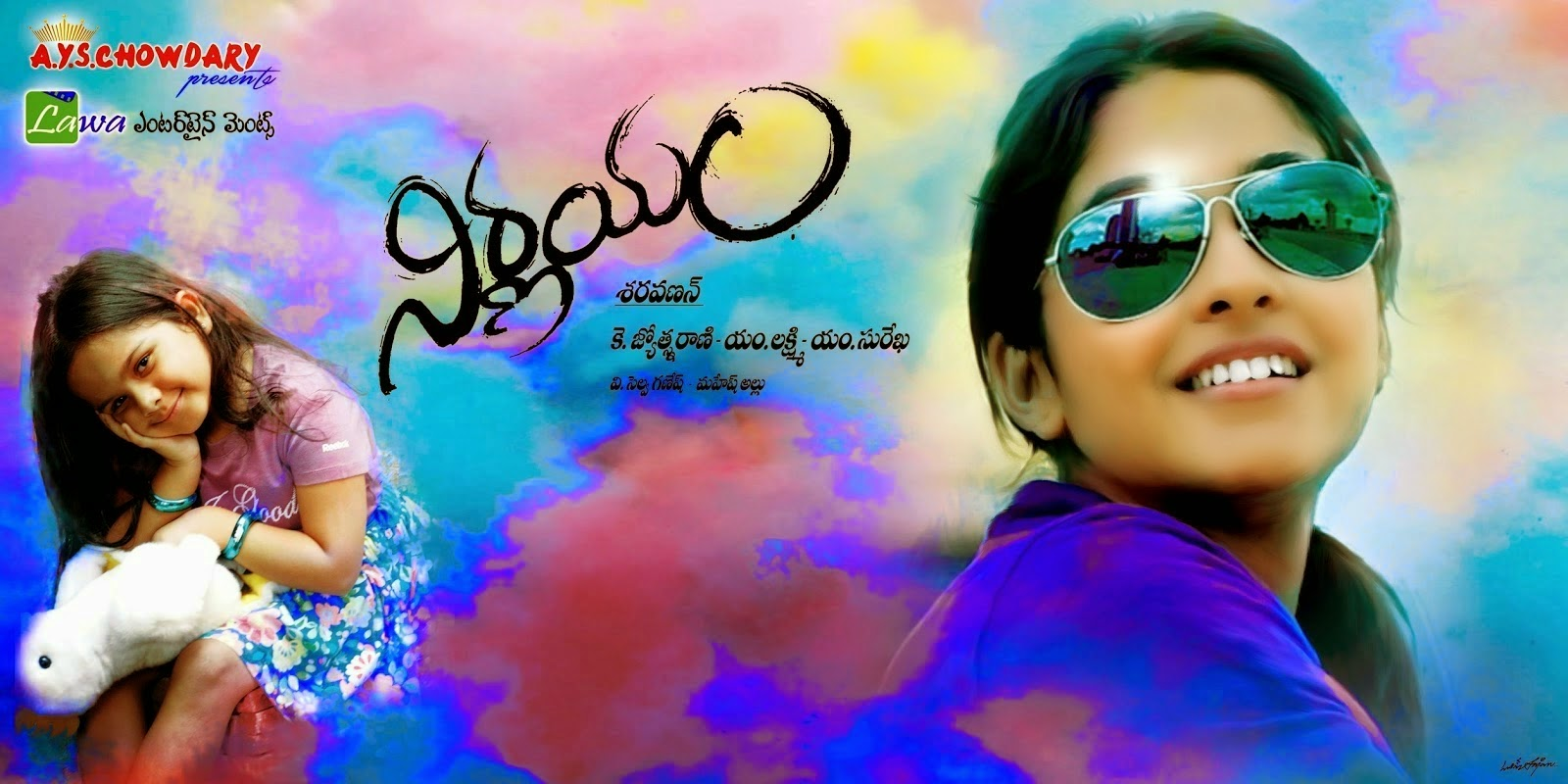 Nirnayam Movie Latest Posters | Regina Cassandra