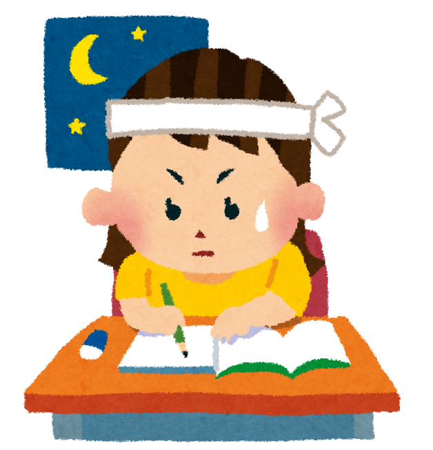 すべての講義 お金の学習 : 夜勉強を頑張っている女の子の ...