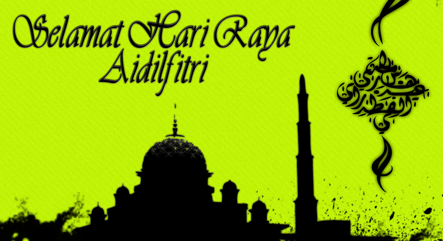 3d HD Wallpapers Raya Aidilfitri