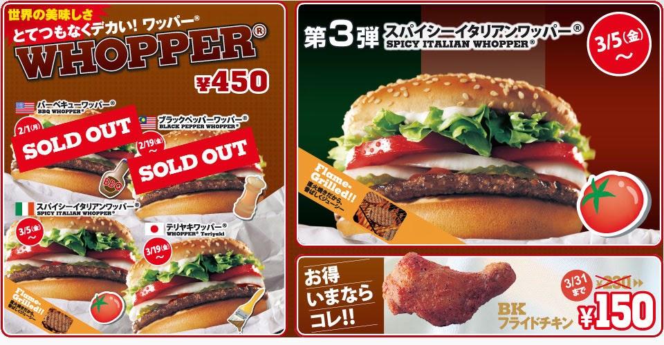 Parfum Berbau Burger