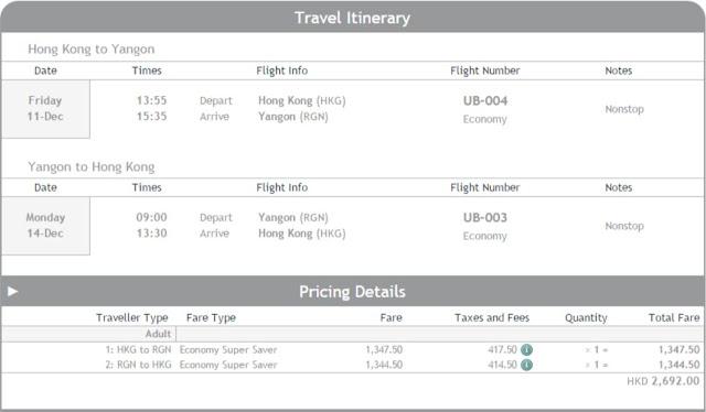香港飛仰光 來回機位 HK$1,860起 (連稅HK$2,692)