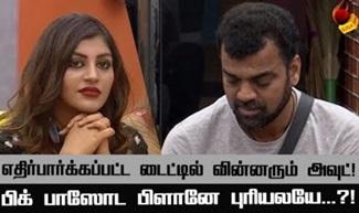 Double Eviction this Week : Yaashika & Balaji | Bigg Boss Tamil
