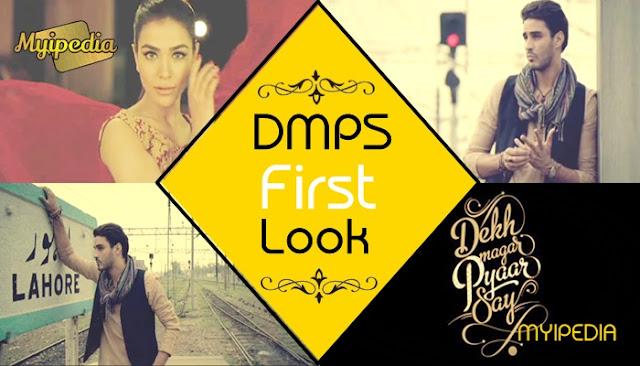 First Look Dekh Magar Pyaar Say Humaima Malik, Sikander Rizvi
