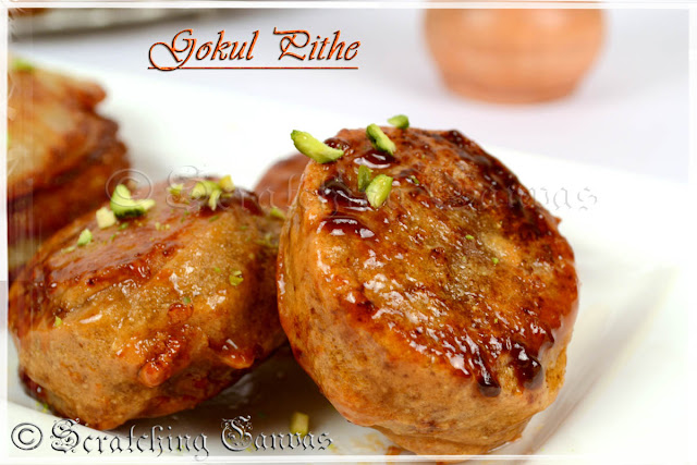 Gokul Pithe Recipe