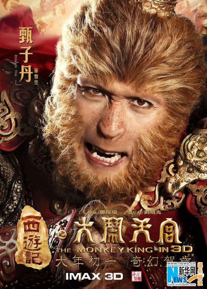 monkey king 2 download
