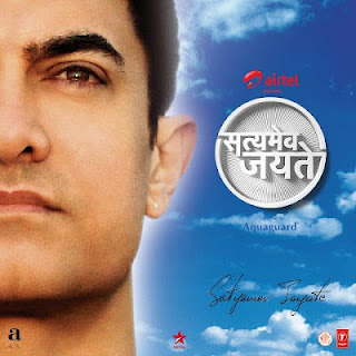 Aamir Khan's Brain child  'Satyameva Jayate'