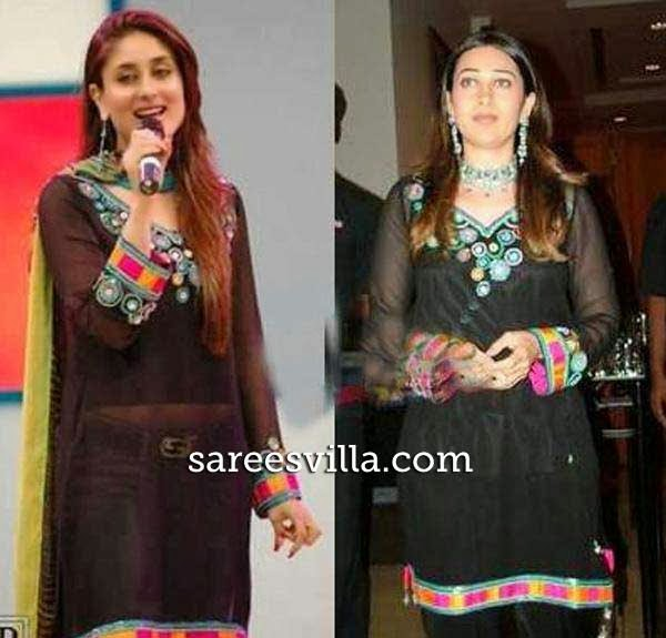Kareena Kapoor and Karisma Kapoor wear same dress